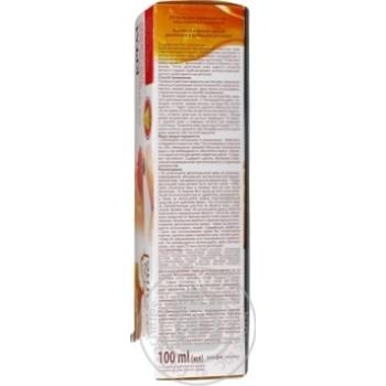 Крем Caramel для депіляції зони бікіні 100мл - купити, ціни на Novus - фото 7