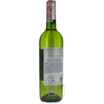 Вино біле Paul Sapin Reserve Domaine Peiriere Sauvignon сухе 12% 0.75л - купити, ціни на Ашан - фото 2