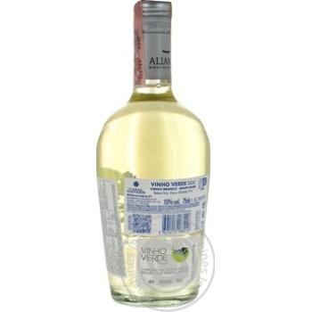 Вино Casal Mendes Vinho Verde белое полусухое 10% 0.75л - купить, цены на Ашан - фото 2