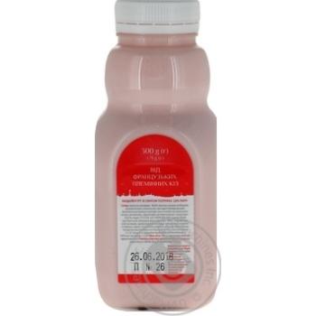 Zinka Strawberries From Goat's Milk Bifidoyogurt 2,8% - buy, prices for CityMarket - photo 2