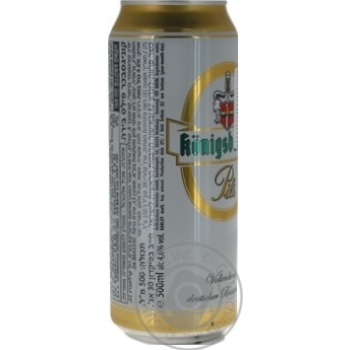 Пиво Konigsbacher Pils светлое ж/б 0.5л - купить, цены на Novus - фото 3