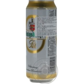 Konigsbacher Pils light beer can 0.5l - buy, prices for Novus - image 4