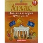 Атлас Картографія Новітня історія 11-й клас - купити, ціни на Ашан - фото 2