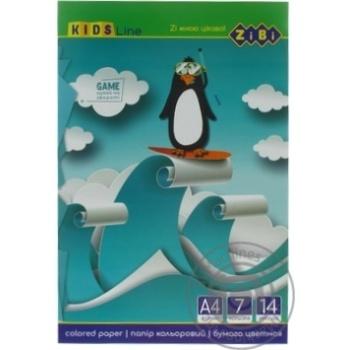 Бумага цветная ZiBi в ассортименте А4 7 цветов 14шт