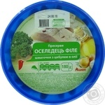 Auchan with onion pickled fish herring 180g