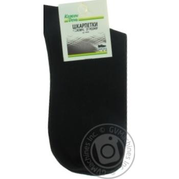 Шкарпетки Кожен День чоловічі чорні 27р - купити, ціни на Ашан - фото 1