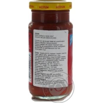 Соус Santa Maria Salsa Chunky 230г - купити, ціни на Ашан - фото 3