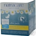 Natracare Hygienic Pads 12pcs
