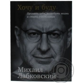 Book - buy, prices for Novus - image 1