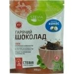 Hot chocolate with coconut flavor for diabetics 150g
