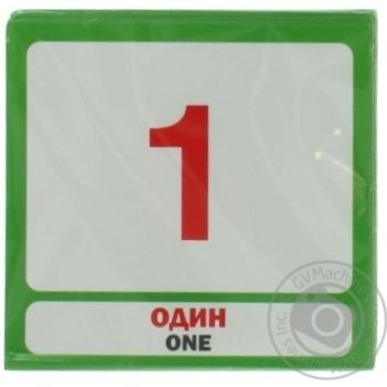 Sova Numbers Set of Cards