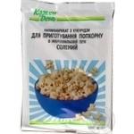 Popcorn Auchan Kozhen den salt 100g