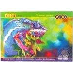 Альбом для малювання ZiBi 40арк/клеєний
