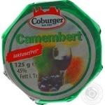 Сыр Coburger Камамбер безлактозный 45% 125г