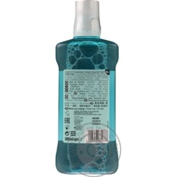 Auchan Freshness Mouthwash 0% Alcohol 500ml - buy, prices for Auchan - photo 2