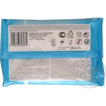 Auchan Napkins for Cleaning of Windows 20pcs - buy, prices for Auchan - photo 3