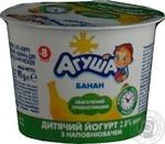 Йогурт детский Агуша банан 2.8% 90г