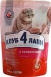 Корм сухой Club 4 Paws Премиум для взрослых кошек С телятиной 300г