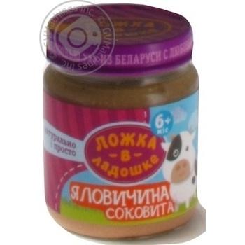 Пюре Ложка в ладошке говядина сочная 100г