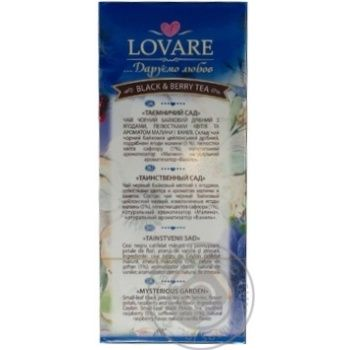 Чай чорний Lovare Таємничий Сад з пелюстками квітів, малиною і ваніллю 24шт 2г - купити, ціни на Novus - фото 3