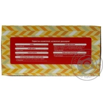 Салфетки Ашан косметические целлюлозные двухслойные 200шт - купить, цены на Ашан - фото 2