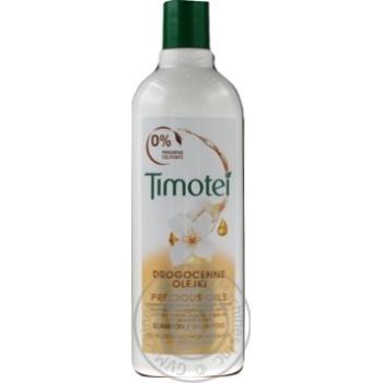 Шампунь Timotei  Драгоценные масла 400мл