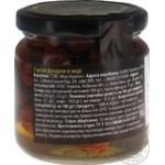 Pasika Premium Hazelnuts in Honey 230g - buy, prices for Auchan - photo 2