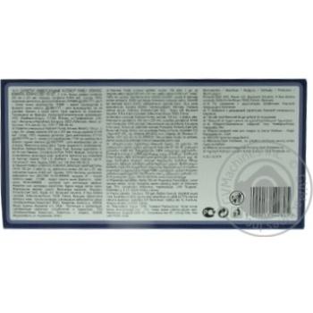 Wipes boxes Kleenex Family Boxes - buy, prices for CityMarket - photo 6