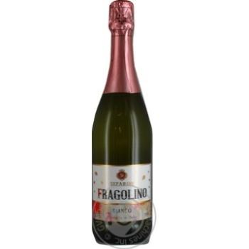 Вино игристое Sizarini Fragolino Bianco белое сладкое 7,5% 0,75л - купить, цены на СитиМаркет - фото 3