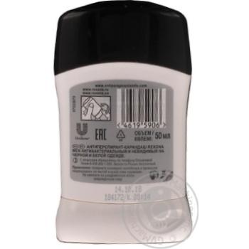 Антиперспирант карандаш Rexona Men невидимый на черном и белом 50мл - купить, цены на Novus - фото 2