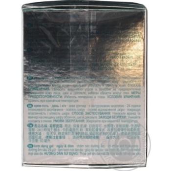 Крем-гель Cosmia для лица аква уход - купить, цены на Ашан - фото 2