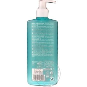 Cosmia Makeup Remover Milk 200ml - buy, prices for Auchan - photo 3