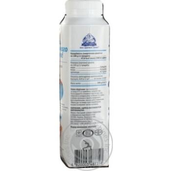 Йогурт На Здоровье без сахара 1,8% 290г - купить, цены на СитиМаркет - фото 3