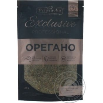 Pripravka Exclusive Professional oregano spices 35g