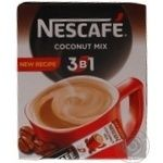 Nescafe 3in1 Coconut mix Instant Coffee Drink 20*13g