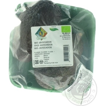 Авокадо Naturelle органічне 2шт - купити, ціни на Ашан - фото 1