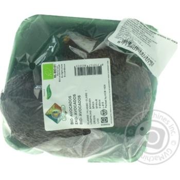 Авокадо Naturelle органічне 2шт - купити, ціни на Ашан - фото 2
