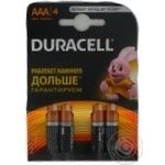 Battery Duracell for home aaa 4pcs