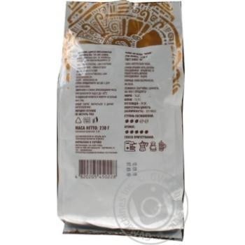 Кофе Mava Эспрессо молотый 230г - купить, цены на Novus - фото 2