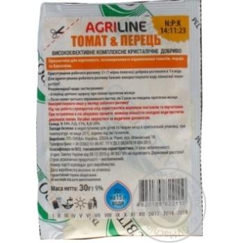 Добриво Агросвіт Agriline ine Томат та перець 30г - купити, ціни на Ашан - фото 2