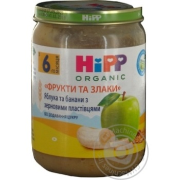 Grain porridge HiPP with apples and bananas for 6+ months babies 190g - buy, prices for Auchan - image 4