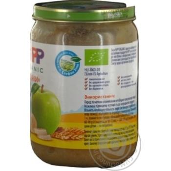 Каша детская ХиПП Яблоки и бананы с зерновыми хлопьями Фрукты и злаки с 6 месяцев 190г - купить, цены на Ашан - фото 5