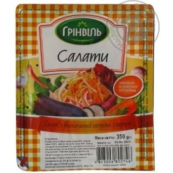 Салат Гринвиль из белокачанной капусты 350г - купить, цены на Novus - фото 5