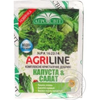 Добриво Агросвіт Agriline Капуста та салат 30г