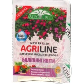 Fertilizer Agro svit 30g