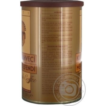 Coffee Mehmet efendi ground 250g Turkey - buy, prices for MegaMarket - image 2