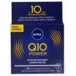 Крем Nivea Q10 Plus Увлажняющий для лица против морщин ночной 50мл - купить, цены на Ашан - фото 3