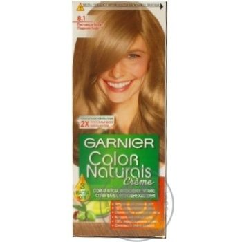 Color Garnier sandy shore for hair