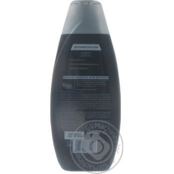 Шампунь Schwarzkopf Schauma Men Спорт заряд свежести с карнитином-Т и протеином для волос и тела 380мл - купить, цены на Ашан - фото 3