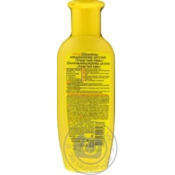 Ushastiy Nyan Baby Shampoo-Conditioner - buy, prices for Auchan - photo 2